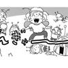 お弁当つくりも乗り切った運動会当日。幼児クラスの演技に、ウソでしょ…!?のタイトル画像