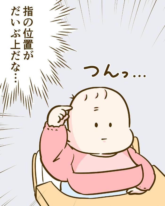 初めてカットした髪の毛、どう残す?わが家の方法は…どこか事件の匂い(笑)の画像16
