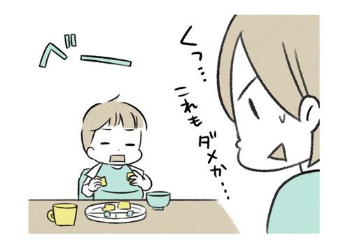 食感がニガテなのかも?卵を使った離乳食拒否!っ子に、おすすめのレシピは?のタイトル画像