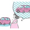 もうすぐ出産!車の買い替えは、生まれる前?それとも、出産後にゆっくり検討?のタイトル画像