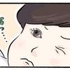 しっかり目を見開いて…!準備万端で挑む「目薬ミッション」のオヨヨな結末のタイトル画像
