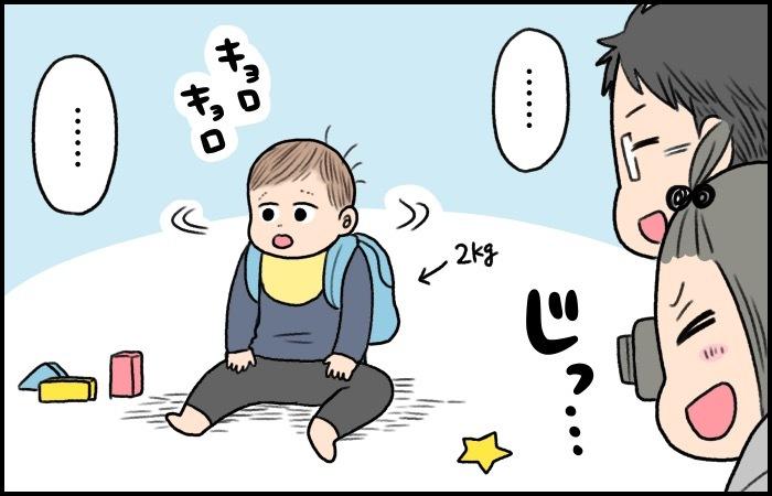 """息子1歳の誕生日。一升餅を背負った彼の""""ある行動""""にびっくりの画像6"""