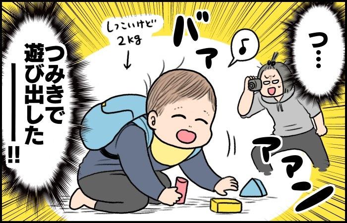 """息子1歳の誕生日。一升餅を背負った彼の""""ある行動""""にびっくりの画像8"""