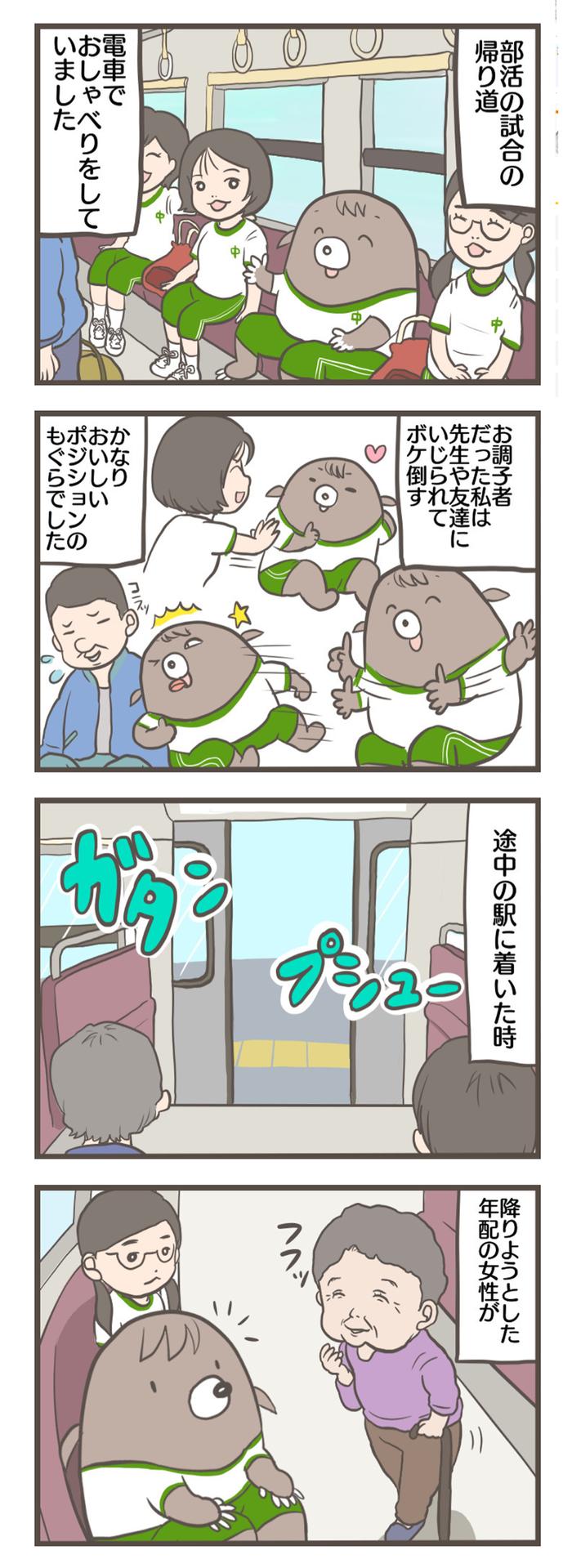 """「犬を触らせてください!」の練習!?…""""子ども時代の記憶""""記事4選!の画像2"""