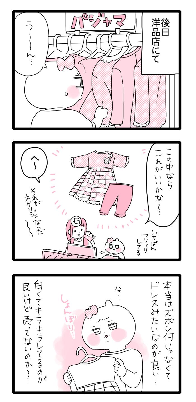 """「犬を触らせてください!」の練習!?…""""子ども時代の記憶""""記事4選!の画像4"""