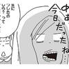モノ忘れに注意せよ!働きママンの頭の中は常に容量いっぱい(涙)のタイトル画像