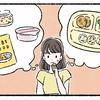 外出時の離乳食は手作りじゃないとダメ?悩めるママに先輩ママが送る優しいアドバイス。のタイトル画像