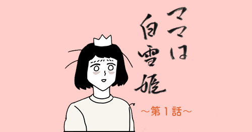小学生たちのはしゃぐ声。翻訳してみたら何かカッコよかったの画像3