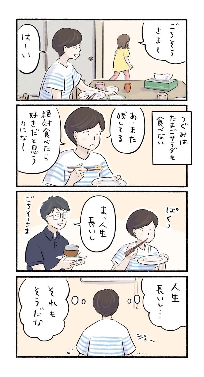 これ、1歳児の時間稼ぎに使える~!/授乳中のヒマさ…おすすめ記事4選!の画像4