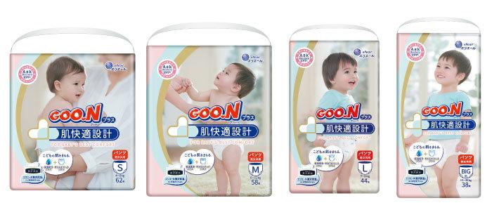 エリエール贅沢保湿と同じ保湿成分配合のおむつで、赤ちゃんのお肌を守ろう!の画像22
