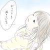 「おつきさま、痛そうだよぉ…」空を見上げる心配顔が、ピュアすぎる~♡のタイトル画像