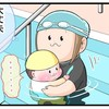 楽しい!×どきどき…が凝縮!!はじめてのプールは30分の大冒険だったのタイトル画像
