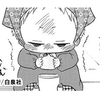 「お兄ちゃんを元気に…」虎太郎が作った元気になる飲み物のタイトル画像