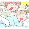 """深く眠りすぎ!何をやっても起きない人には""""あの音""""を試してみるといい?のタイトル画像"""