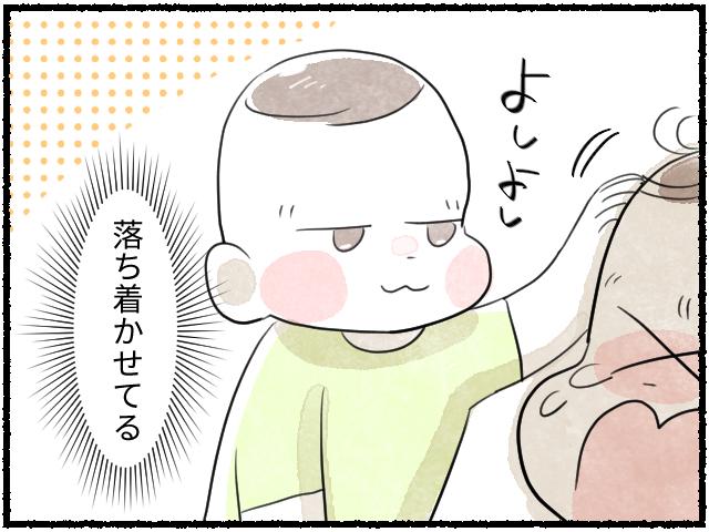 待って追いつかん!1歳児の「情緒のびしろ」に妄想が暴走加速しちゃうの画像8