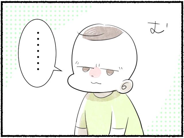 待って追いつかん!1歳児の「情緒のびしろ」に妄想が暴走加速しちゃうの画像4