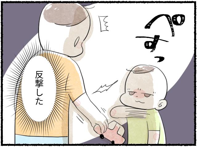 待って追いつかん!1歳児の「情緒のびしろ」に妄想が暴走加速しちゃうの画像5