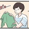 """タオル買い替えのタイミング。娘の""""感想""""に思わず笑っちゃった話のタイトル画像"""
