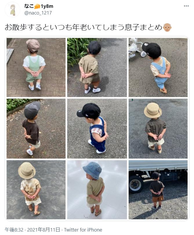 手の位置、それで合ってる?息子のお散歩スタイルにジワジワの画像1