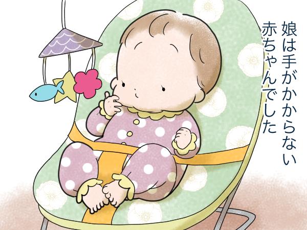 寝かしつけの記憶は息子ばかり。すぐ寝てくれた娘の重さや匂いをもう一度感じたい。の画像1