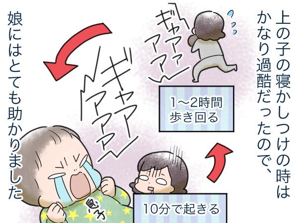 寝かしつけの記憶は息子ばかり。すぐ寝てくれた娘の重さや匂いをもう一度感じたい。の画像3