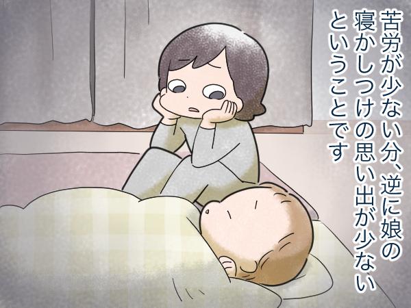寝かしつけの記憶は息子ばかり。すぐ寝てくれた娘の重さや匂いをもう一度感じたい。の画像4