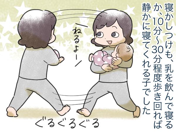 寝かしつけの記憶は息子ばかり。すぐ寝てくれた娘の重さや匂いをもう一度感じたい。の画像2