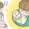 子どもの名前は産んだらすぐにつけないとダメ?妊娠中のママの悩み。のタイトル画像