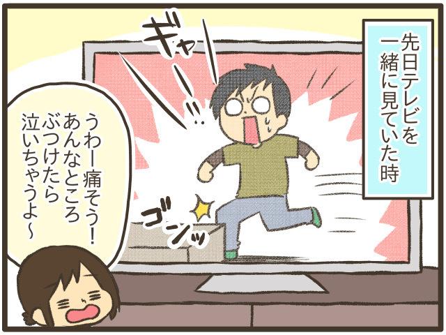 ソーシャルディスタンス下での勉強。賢くなるのはいいけど、生意気を言うように(笑)の画像3