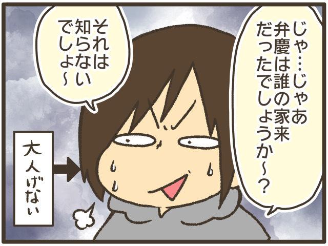 ソーシャルディスタンス下での勉強。賢くなるのはいいけど、生意気を言うように(笑)の画像8