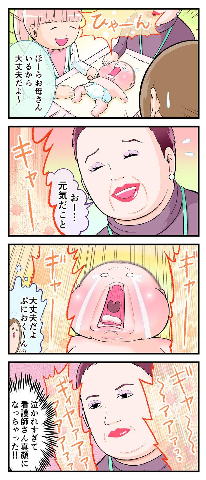4ヶ月健診で息子にギャン泣きされた看護師さん…そりゃそんな顔なるわ!(笑)の画像2