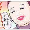 4ヶ月健診で息子にギャン泣きされた看護師さん…そりゃそんな顔なるわ!(笑)のタイトル画像