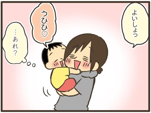 4歳次男をひょい!「あれ、意外と軽い…」長男ももっと抱っこしておけばよかったの画像2