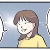 「『猫じゃらし』は猫。○か×か?」娘からのクイズ、この続きが難問すぎた!のタイトル画像