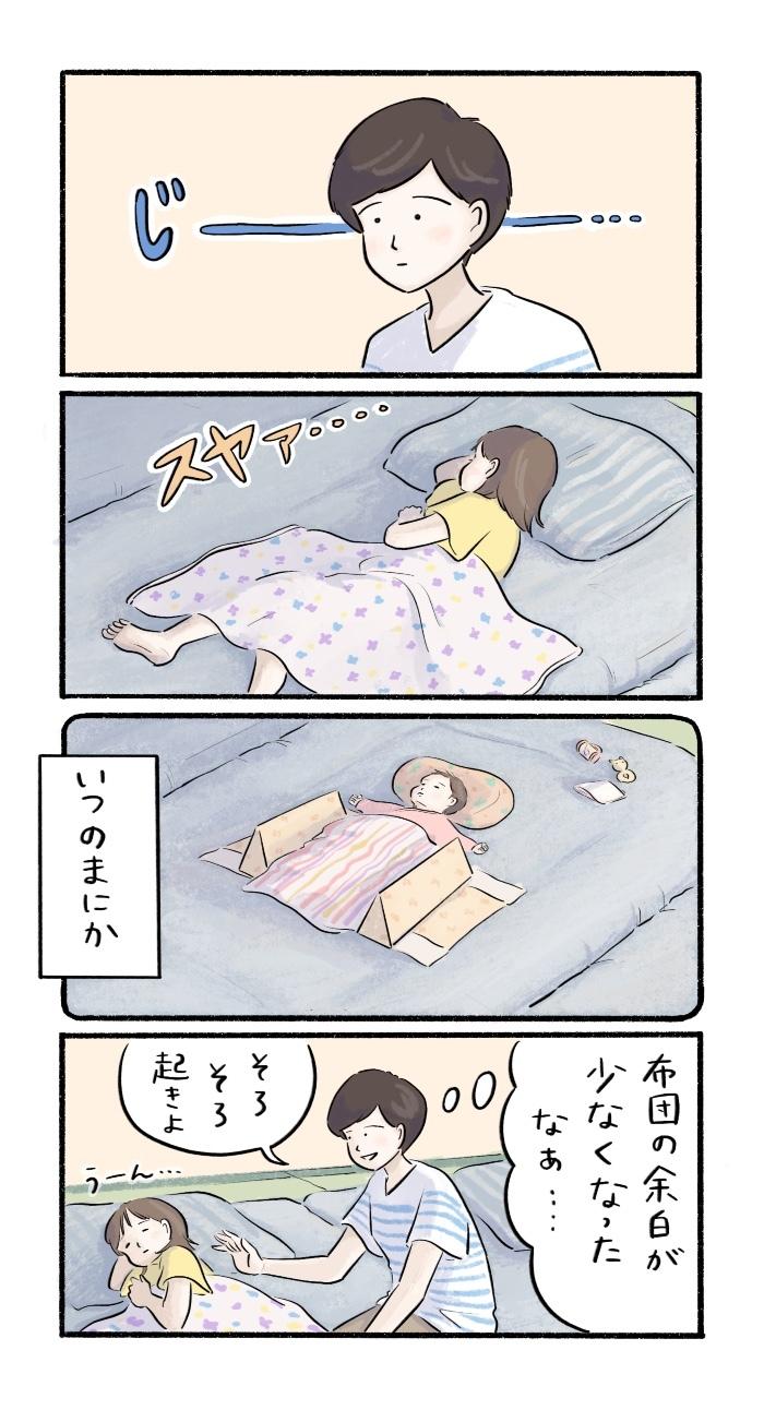 """スヤスヤ眠る5歳の娘。見慣れたはずの""""景色""""の中で、ふと気づいたことの画像1"""
