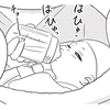 体重の増えない新生児…「産後も大変」なんて知らなかった。 / 10話前編のタイトル画像