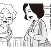 新生児訪問。予防接種の種類の多さとスケジュールに驚く。 / 13話前編のタイトル画像