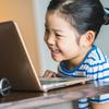 親の不安をよそに、子どもは適応力発揮!我が家のオンライン授業最前線は…のタイトル画像