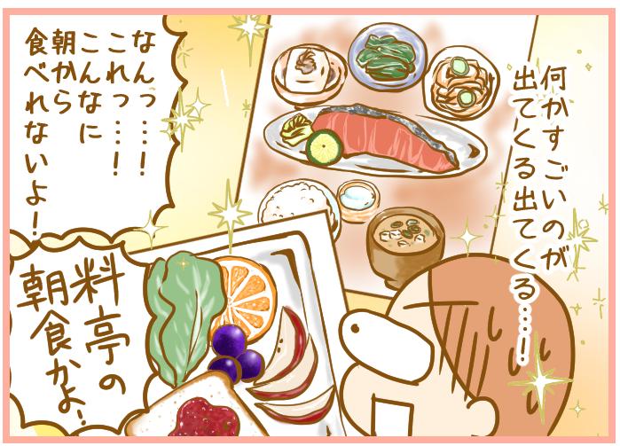 朝食ネタが浮かばない〜!SNSの「#朝ごはん」を参考にして、最終的に考えたことの画像3