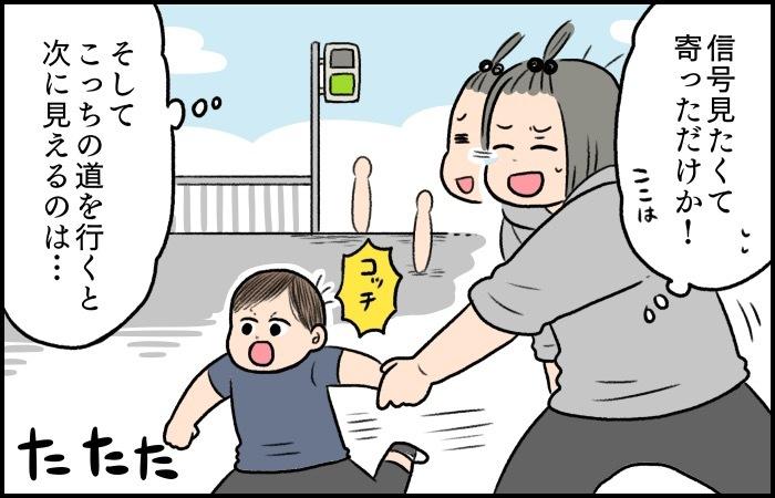 """散歩中、信号機を見て息子が放った""""ド肝を抜く一言""""の画像9"""