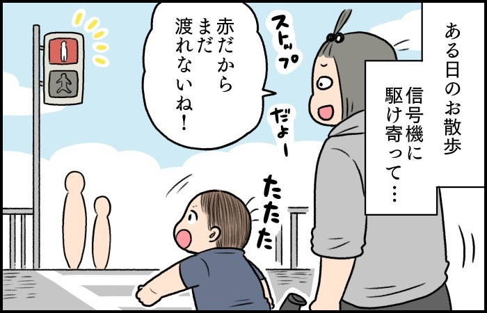 面倒だった親の忠告も、今ならわかる!/家とは違う息子にニヤリ…おすすめ記事4選!の画像8