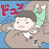 寝てほしい親 vs 夜更かし道2年の息子!くり出される技の数々!のタイトル画像