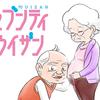 『セブンティウイザン』(タイム涼介)のアイコン