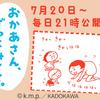 k.m.p.のアイコン
