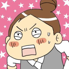花アキの画像