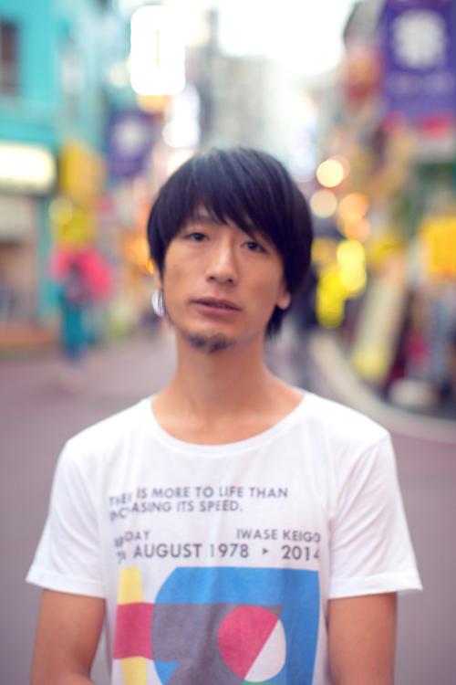 ミュージシャン 元19 岩瀬敬吾の画像