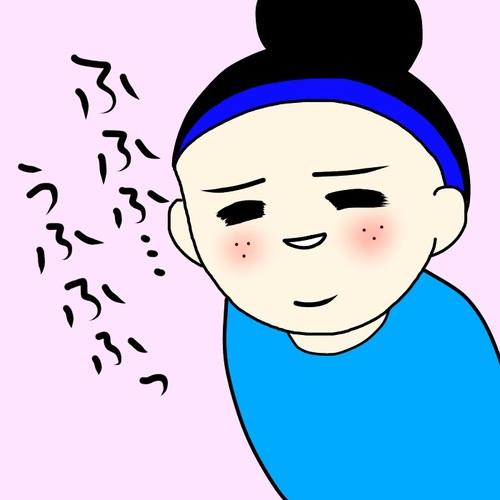 くま母さんの画像