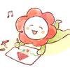 花葉田しいの画像