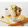 コーヒーをもっと楽しもう!「バリスタ」ならアレンジレシピで特別な一杯を。のタイトル画像