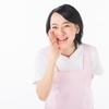 Yahoo! JAPANでもお届け予定がわかる!のタイトル画像